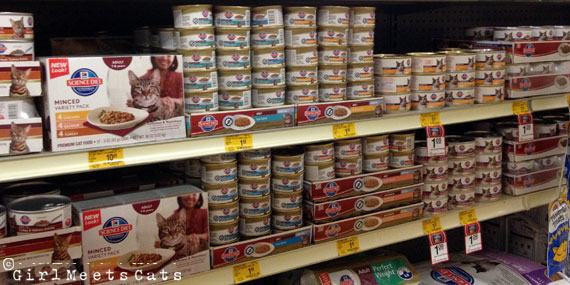 How Commercial Cat and Dog Food Companies are Screwing You and Your Pet Over? | You wouldn't believe the disgusting ingredients in canned and dry pet food. | girlmeetscats.com